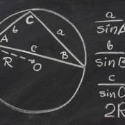 ACT Math SOHCAHTOA and Trigonometry Graphing