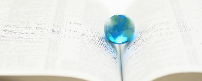 PSAT reading test comprehension literature practice questions