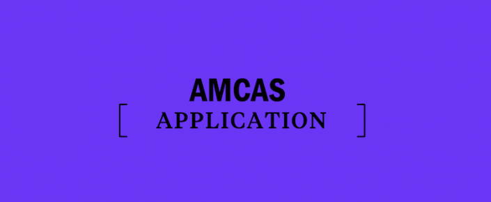 amcas-application-extracurriculars