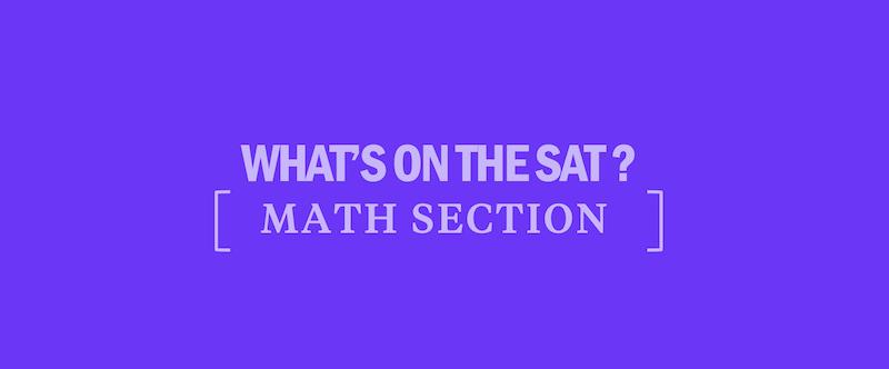 sat-math-section-test