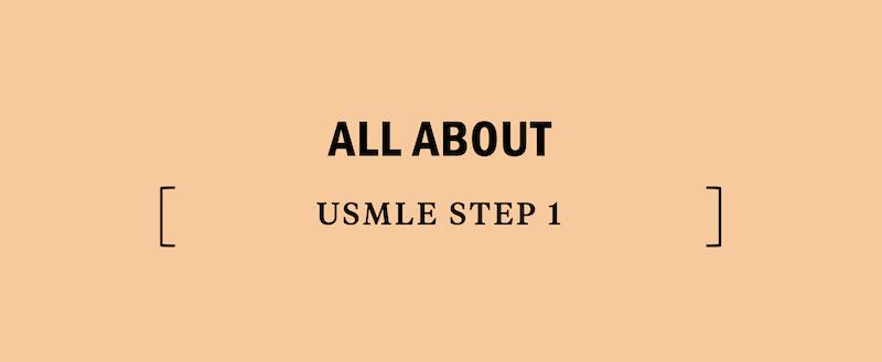 usmle-step-1-guide-test-prep-study